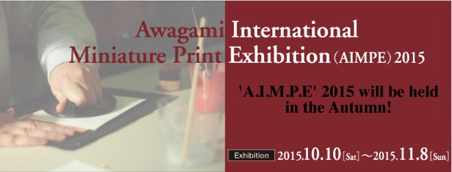 Awagami International Miniature Print Exhibition, Japan